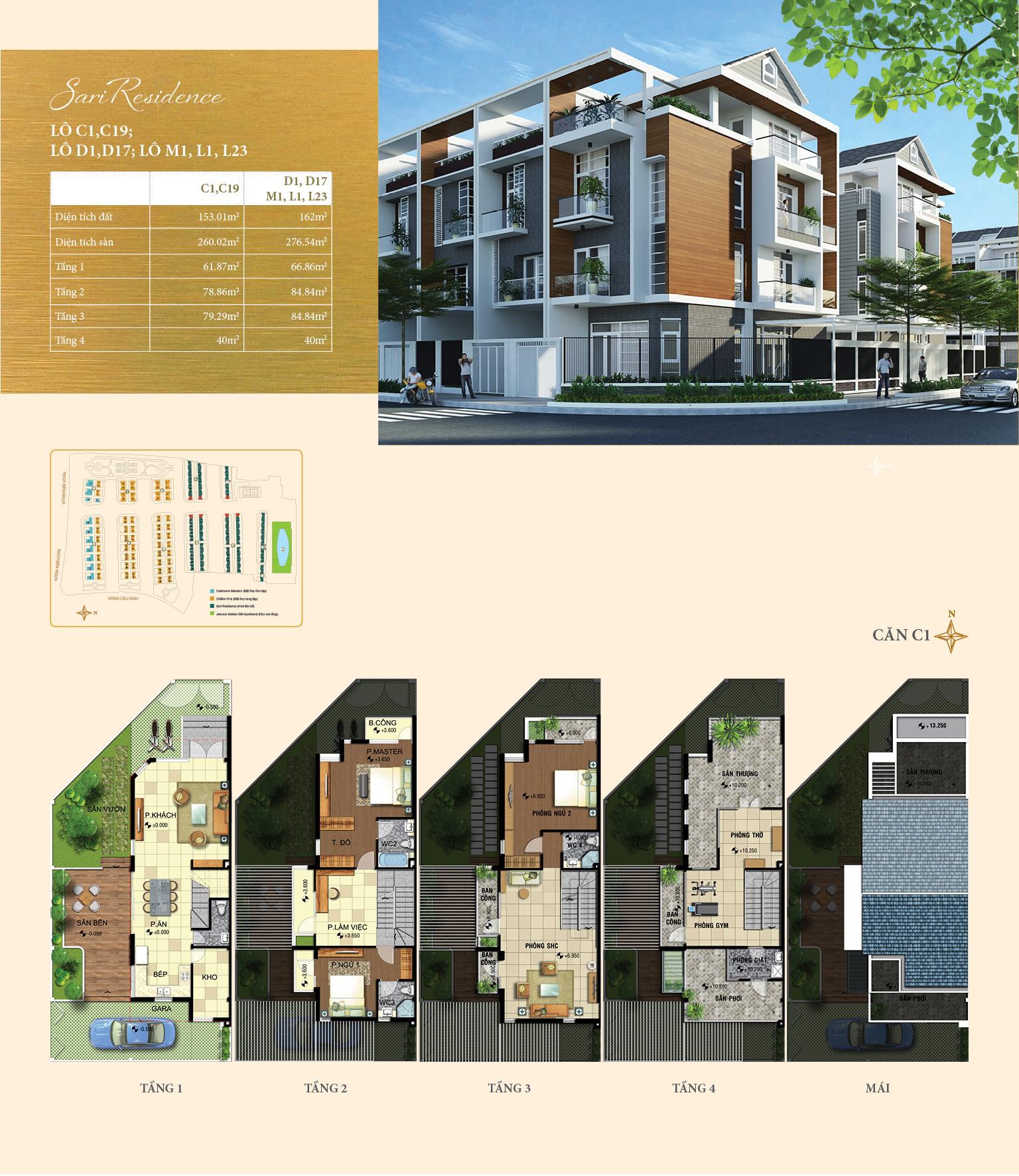 sari-residence-c1