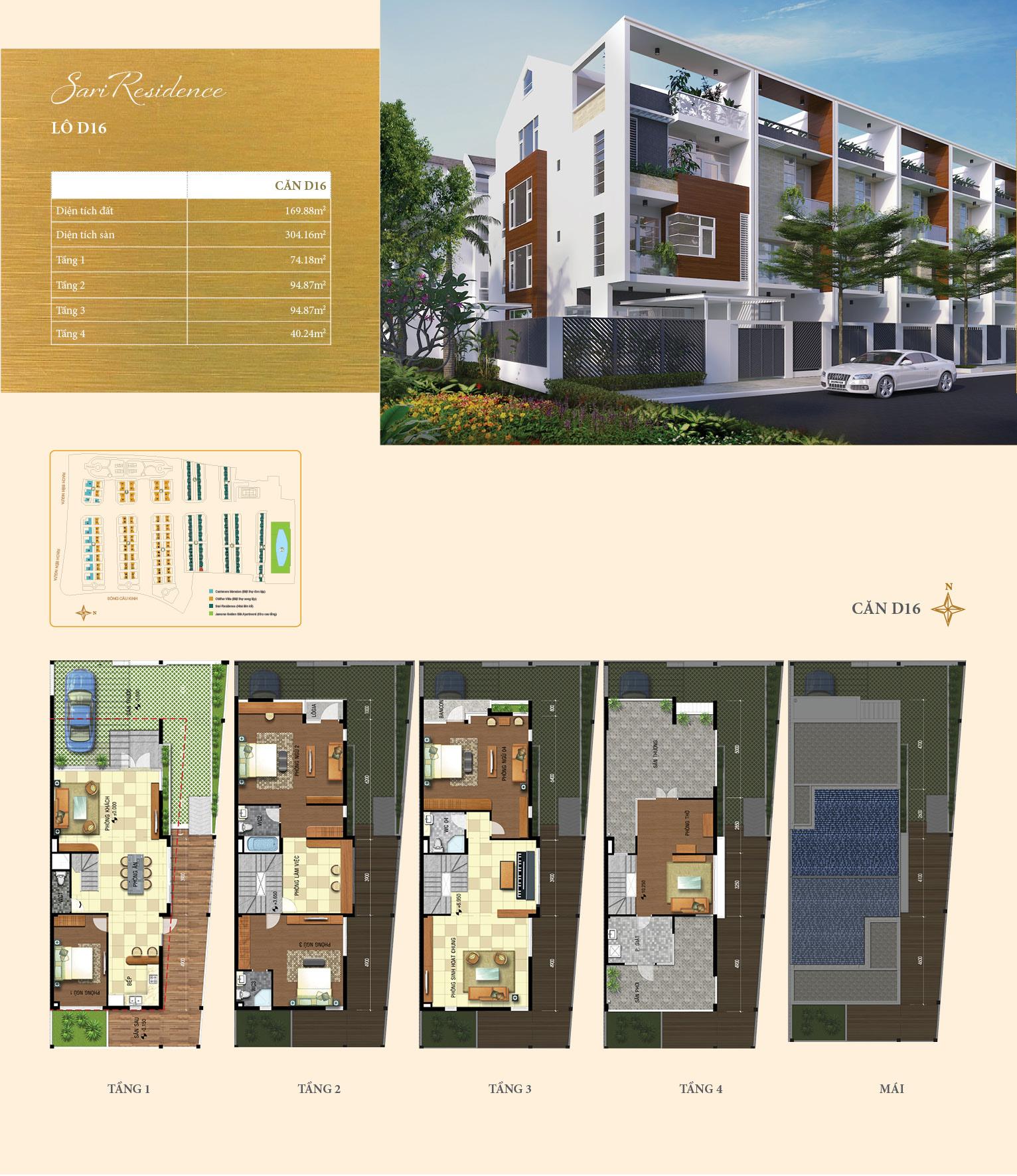 sari-residence-d16