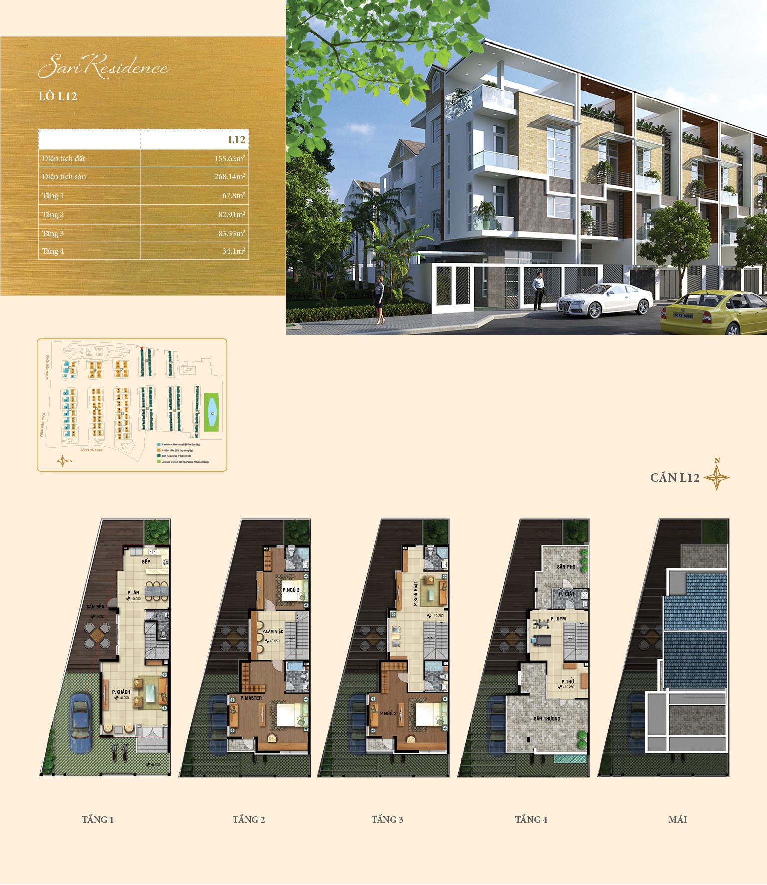 sari-residence-l12